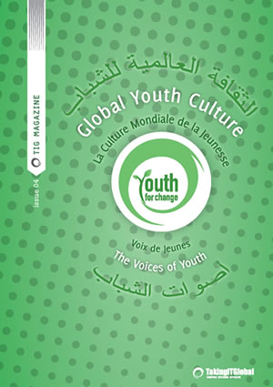 Issue 4: Global Youth Culture: The Voices of Youth